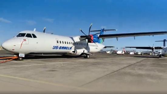 ATR72-600 (19)